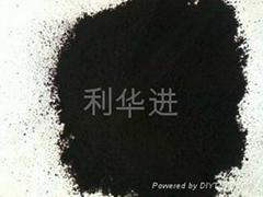 炭黑N990