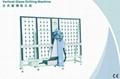 全自動玻璃激光定位鑽孔機 2