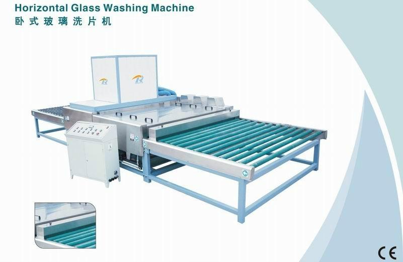 全自動玻璃清洗機 1