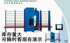 莆田市涵江區瑞特玻璃機械廠