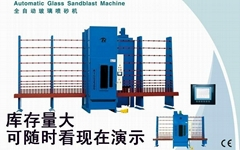 ITGS2300 Automatic Sandblast Machine