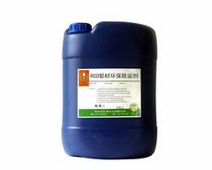 铝合金无烟环保除垢剂清洗剂除灰剂