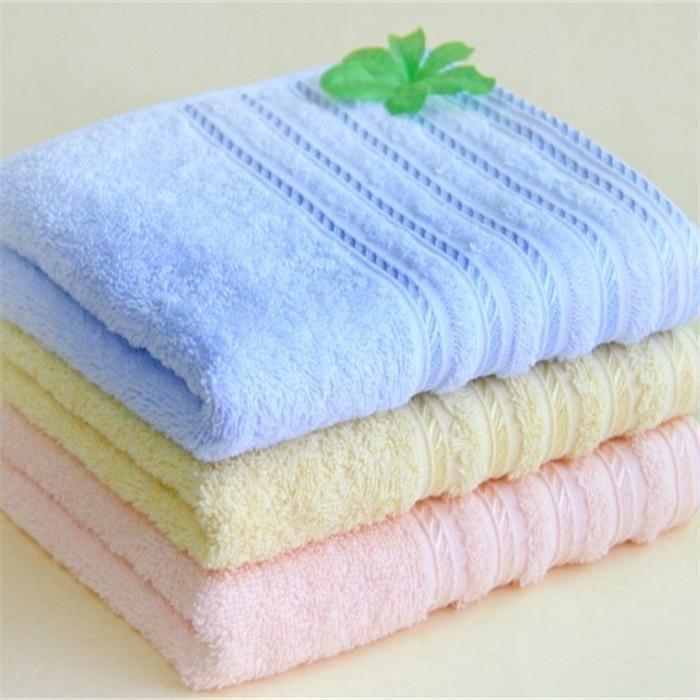 Bochang 100% Cutton Bath Towel 1