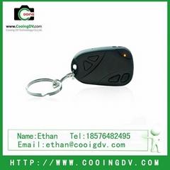 2014 new design car key