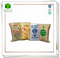 PP woven bags for fertilizer with open mouth