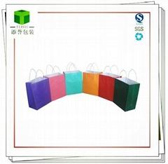 Colorful Custom Kraft Paper Shopping Bag
