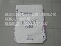 纸塑复合袋 2