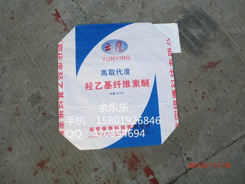 纸塑复合袋 4