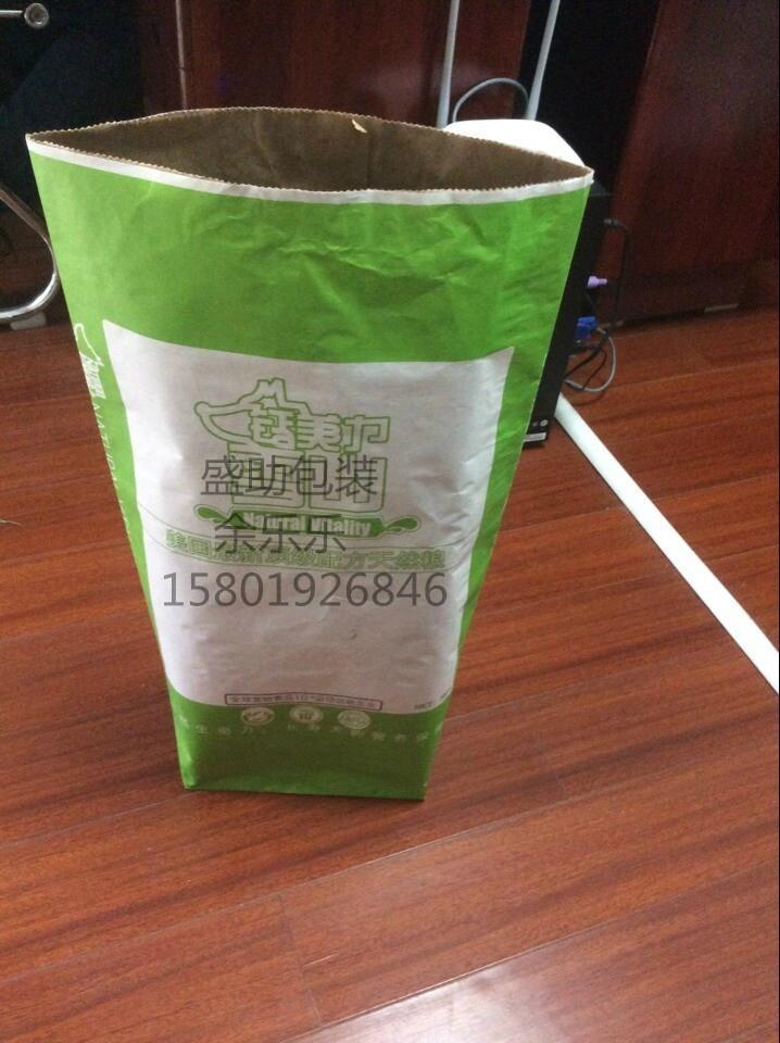 纸塑复合袋 5