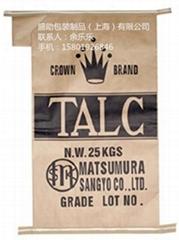 Chemical packaging paper bag