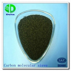 2014 Hot-sale CMS Carbon Molecular Sieve