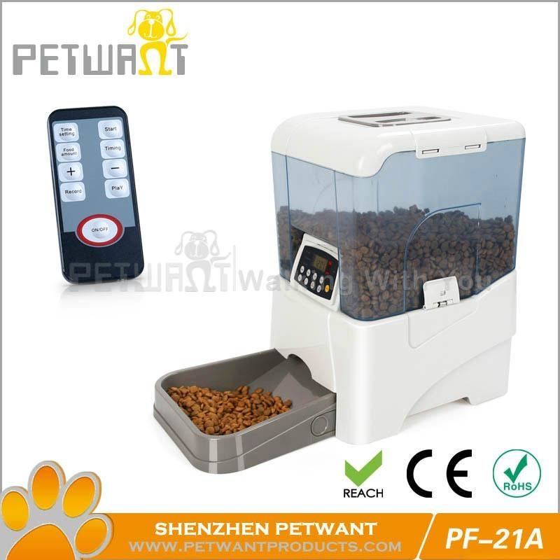 Big automatic  feeder  PF21A 1