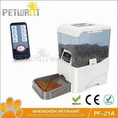 Big automatic  feeder  PF21A