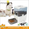 Big automatic  feeder  PF21A 4