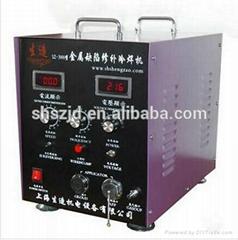 2014 Shanghai Low Price Light Cold Repair Machine