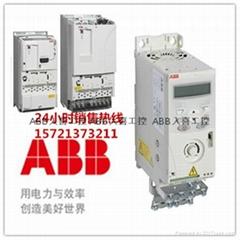 ABB變頻器ACS380