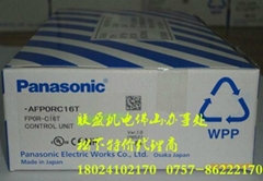 包装机FP0R-C16T代理