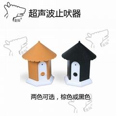寵物超聲波止吠器  PET-C