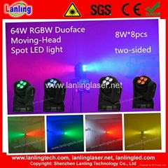 64W RGBW Duoface LED Spot Moving-Head Beam