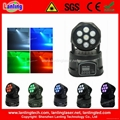 7x10W RGBW 4in1 LED stage Light Wash