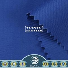 Proben Cotton Fireproof Workwear Fabric