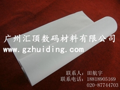 Water-based waterproof pictorial cloth