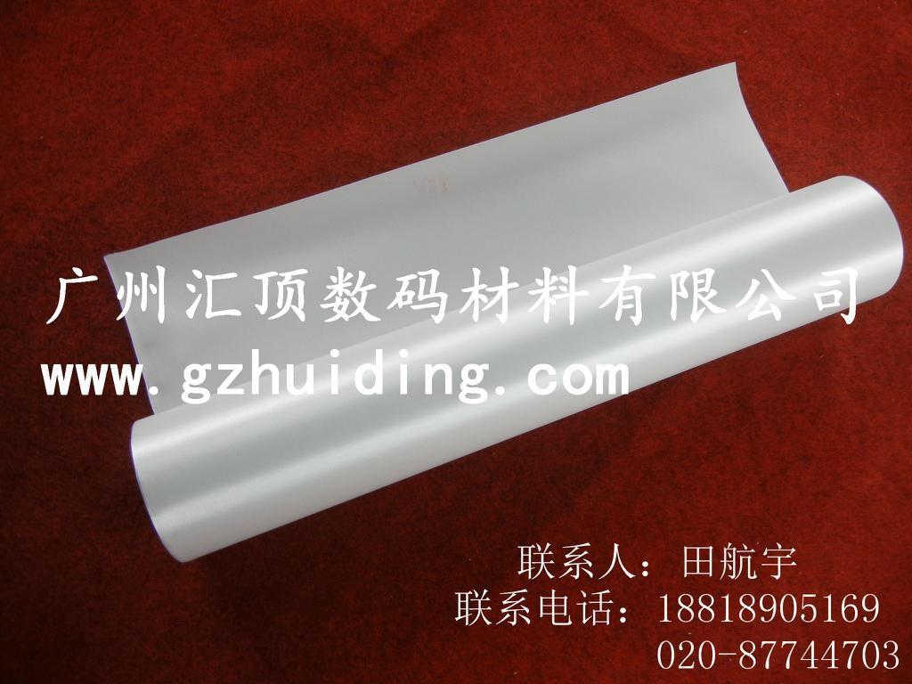 水性不防水絲光絹布 2
