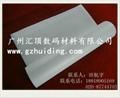 水性不防水高光化纤油画布