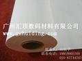 水性亚光化纤油画布