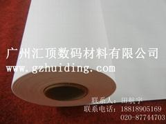 水性亞光化纖油畫布