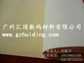 防水棉質油畫布(黃底)