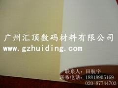 防水棉质油画布(黄底)