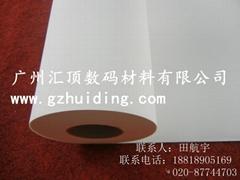 防水棉質油畫布(白底)