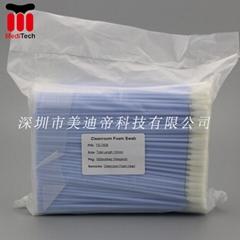 電子產品用無塵擦拭棒-FS740擦拭棒
