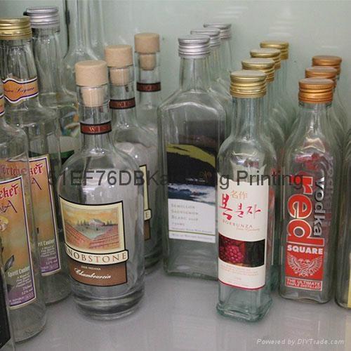 红酒酒瓶标签 3