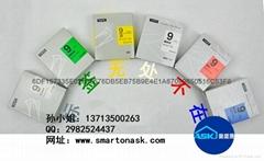 锦宫SR3900C电脑标签打印机(适应4-36MM标签)