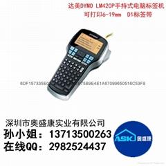 DYMO达美RhinoPRO 5200手持式工业标签机