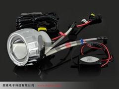 2.5inch  motorcycle bi-x