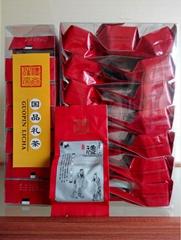 國品禮茶 PVC盒裝武夷岩茶大紅袍