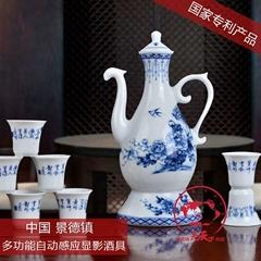 陶瓷自动感应酒具
