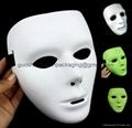 cheap halloween masks masquerade ball