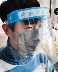 Shenzhen China face protect wholesaler clear anti-fog face shield