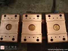 銅水冷導電塊
