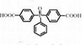 双(4-羧基苯基)苯基氧化膦B