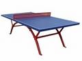 室外SMC乒乓球台耐腐蚀耐撞击