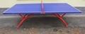 室外SMC乒乓球台耐腐蚀耐撞击防晒 3