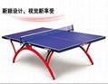 室內乒乓球台可折疊移動 1