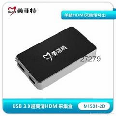 美菲特 M1501-2D 4K*2K超高清带环出HDMI视频采集卡盒