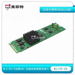 美菲特M1170-2D M.2 PCI-E 双路SDI 2K超高清音视频采集卡