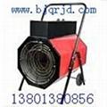 电取暖设备